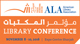 Sharjah conference logo