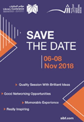 Sharjah international book fairala library conference about ala save the dates for november 6 8 2018 gumiabroncs Choice Image