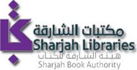 SIBF Book Authority logo