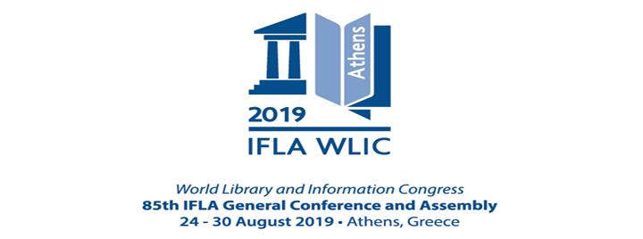 IFLA 2019 logo