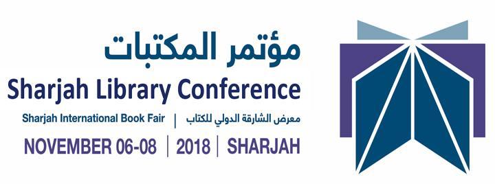 SIBF-2018 logo