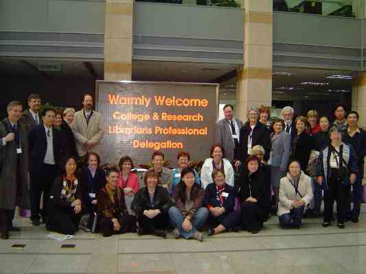 Delegation at the Library of Chinese Academy of Sciences