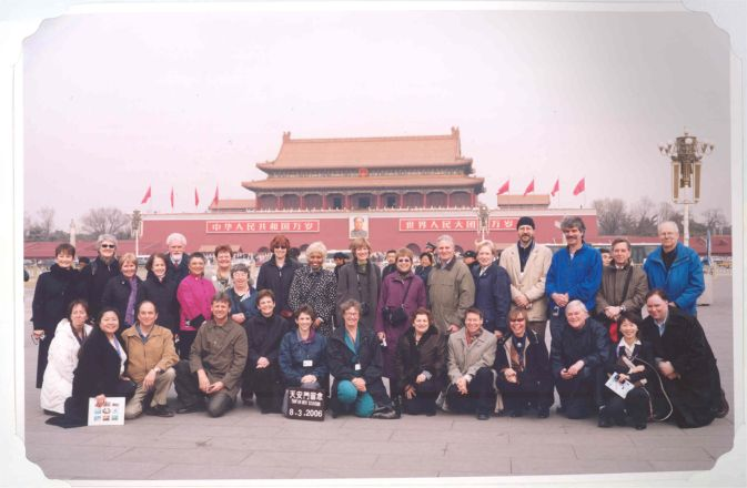 Delegation to China at Tiananmen Square