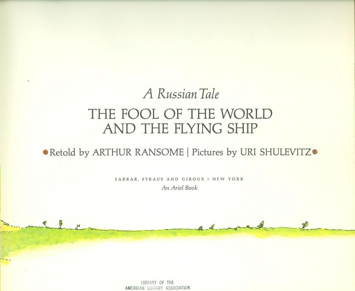 The Fool of the World and the Flying Ship - title page image