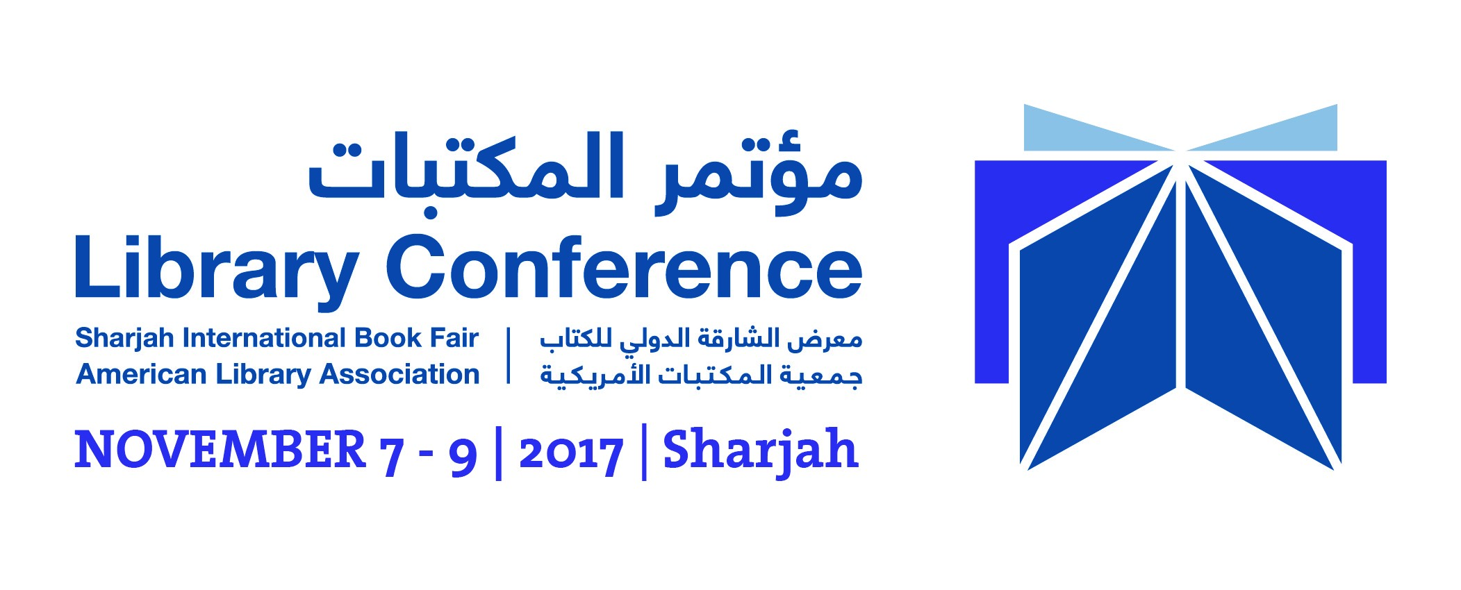 Sharjah Book Fair Logo