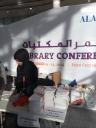 Library Conference