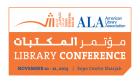 SIBF/ALA Library Conference November 10-12, 2015