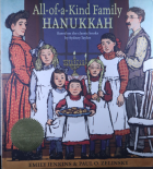 """All-of-a-Kind Family HANUKKAH"""