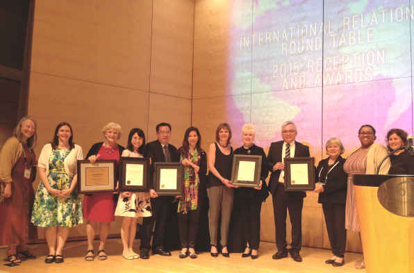 IRRT 2015 International President's Citation Award & Reception